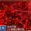 【艦これ2期】鉄底海峡の死闘 戦力ゲージ2(20梅雨・夏イベE-6)