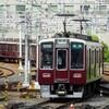 阪急、今日は何系?311…20201029