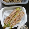 アスパラ豚巻き、白和え、卯の花、味噌汁