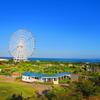 淡路島の淡路ワールドパークONOKOROは一日中遊べる!