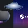 Oculus QuestでリモートVRをする - 外出先から自宅のPCVRをプレイ