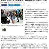 香港デモに250℃の催涙弾 警察強硬化、拘束3千人超 広州=益満雄一郎 2019年11月4日21時59分