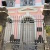 ブラジル編 Rio de Janeiro(4) リオの市内観光。フリーメイソンの建物、カテドラル、幻想図書館、イパネマ海岸などなど。