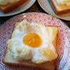 メレンゲでふわふわ巣ごもり卵の朝ごはん