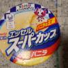 今日はアイスを買いました(^∀^)