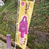 白石城を散歩2(宮城県白石市)
