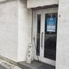 【オススメ5店】那覇(沖縄)にある小料理が人気のお店