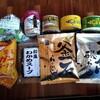 【株主優待】ラックランド(9612):年四回の太っ腹が良し!