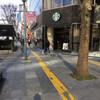 スターバックスコーヒー 桜橋プラザビル店