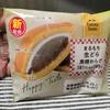 【ファミマスイーツ】まるもち生どら黒糖わらびを食べてみた!