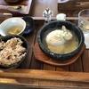 マジで絶品!藤野市へ参鶏湯を食べにくライド_20210213