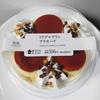 *ローソン* トリプルプリンアラモード 600円(税込み) 【Uchi Cafe' SWEETS】