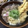 【北九州】資さんうどん本店にて肉ごぼ天うどんを食べます【小倉南区】