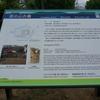 復元され公園に 定の山古墳