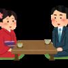 お見合い恋愛のスゝメcase.3有馬荘介(CV.茶介)