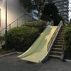 【江東区】暁橋公園は大きな滑り台がある【枝川・潮見】