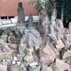 久野の里に集まる 大畠観音境内の石仏たち(小田原市)