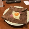 JGC修行(30/50):JMBクリスタル到達!!