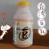 台湾豆乳(永和豆漿)を飲んだよ【日本の豆乳とは別物】