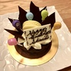 Yu Sasage のケーキでHappy Birthday
