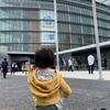 日本科学未来館に娘(2歳)と行って来ました。