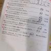 こころみ+mammy care がフリーマガジンに掲載?!