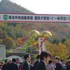 4日、東北中央自動車道大笹生ICから米沢北ICの区間が開通