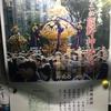十二社熊野神社例大祭、平成30年(2018年)は9月15日(土)、16日(日)【新宿 お祭り 2018】