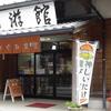 つぐみ食堂の、めちゃ大きい椎茸のしいたけ丼&しいたけバーガー。 (和歌山)