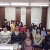 大阪ピアノ教本セミナー 譜読み編