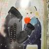 漫画「今日は会社休みます。」最終回直前第50話の詳しいネタバレと感想★13巻掲載予定★ココハナ2月号