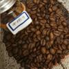 今回のコーヒーはコスタリカ ジャガーハニー
