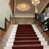 """『東京都庭園美術館』建物公開""""艶めくアール・デコの色彩""""に行ってきました"""
