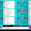 【剣盾S3使用構築】トゲとドリルと白魔獣【最終607位】