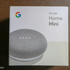 Google Homeを一ヶ月部屋に置いてみた感想