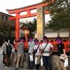秋の京都旅 ②