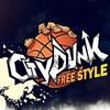 【シティダンク】新作バスケゲーム!豪快かつ華麗なプレイで敵を圧倒せよ!