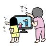 NHKみんなの体操で運動不足を解消する  計画を立てる