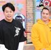 三代目JSB今市隆二 テレ東バラエティ初出演 山下健二郎と発電バトル!? 勝敗は?