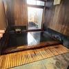 甲府のシティホテル談露館 宿泊&日帰り入浴記 かけ流しのモール泉につかり、甲州牛のステーキをいただく