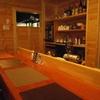 【オススメ5店】小田原・箱根・湯河原・真鶴(神奈川)にあるダイニングバーが人気のお店