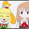 「イラスト紹介」しずえさんとココアちゃん+α