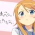 【エロゲー×アニメ】僕の好きな妹キャラクター(ヒロイン)ベスト10!