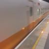 旅行者必見!台湾新幹線の乗り方。簡単、写真付き!