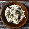 【世界一受けたい授業】3/21 山本ゆりさん『鶏ときのこのクリーム煮』の作り方