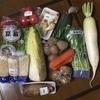 週末恒例のまとめ買い。今日は野菜が安かったぁの件