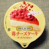 江崎グリコ デリチェ 苺チーズケーキ