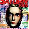 【1996年】【12月号】サターンファン 1996.12