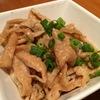 【食べログ3.5以上】中央区新川二丁目でデリバリー可能な飲食店1選