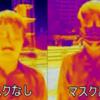 マスクを外そう、「熱中症」死者がコロナ死者を上回ってる。
